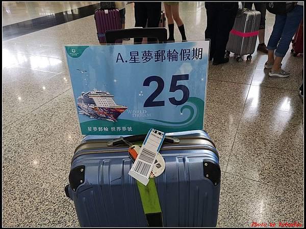 郵輪香港DAY1-啟程0105.jpg