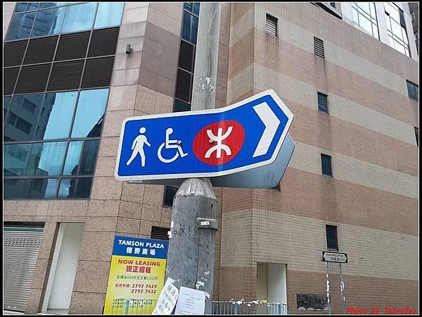 郵輪香港DAY1-中環0005.jpg