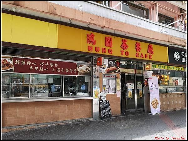 郵輪香港DAY1-中環0006.jpg