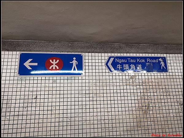 郵輪香港DAY1-中環0007.jpg