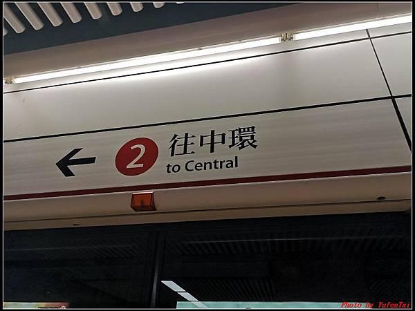 郵輪香港DAY1-中環0012.jpg
