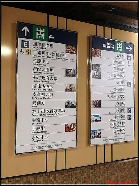 郵輪香港DAY1-中環0013.jpg
