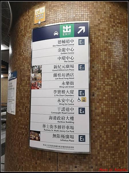 郵輪香港DAY1-中環0015.jpg
