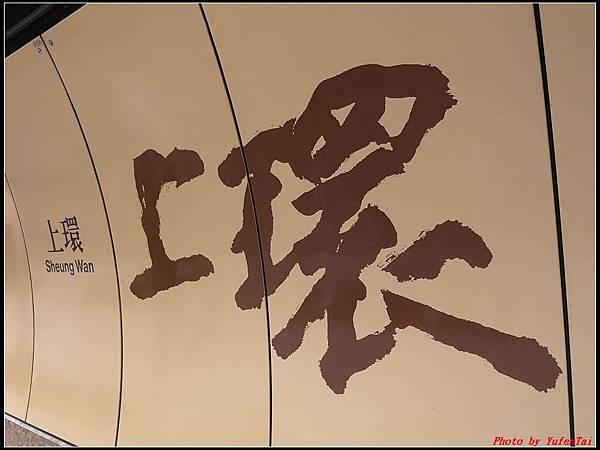 郵輪香港DAY1-中環0014.jpg
