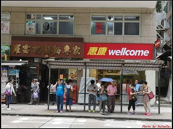 郵輪香港DAY1-中環0022.jpg