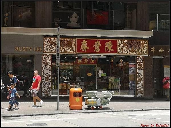 郵輪香港DAY1-中環0021.jpg
