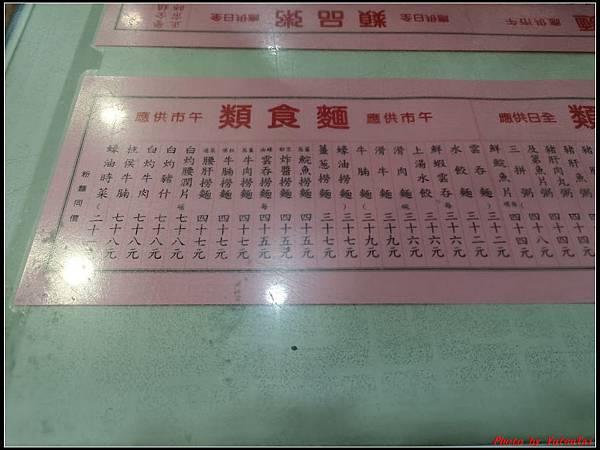 郵輪香港DAY1-中環0025.jpg