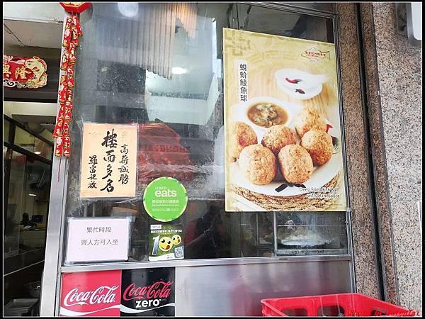 郵輪香港DAY1-中環0023.jpg