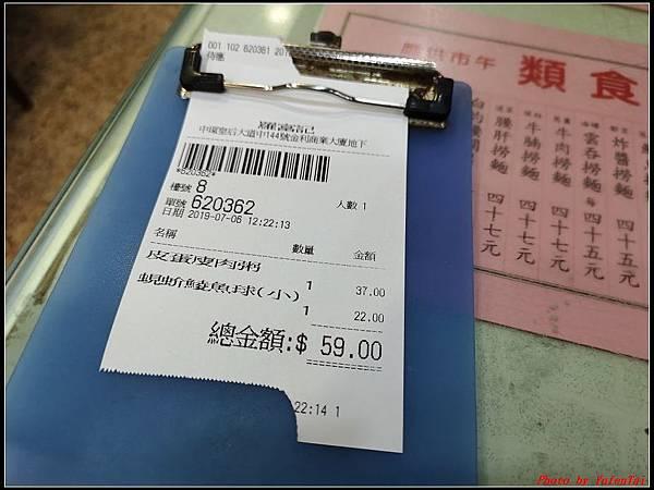 郵輪香港DAY1-中環0026.jpg