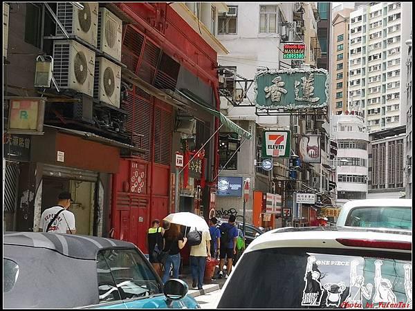 郵輪香港DAY1-中環0036.jpg
