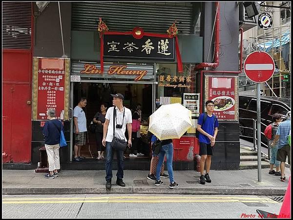 郵輪香港DAY1-中環0037.jpg
