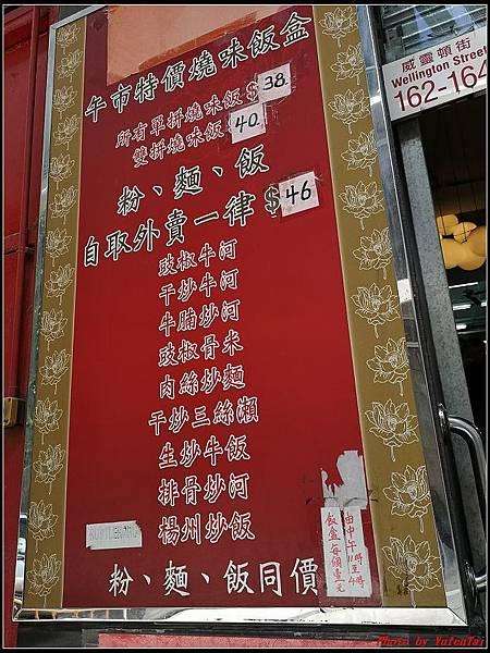 郵輪香港DAY1-中環0038.jpg