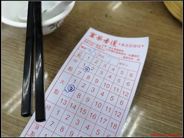 郵輪香港DAY1-中環0057.jpg