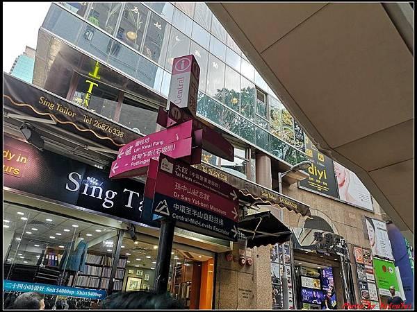 郵輪香港DAY1-中環0074.jpg