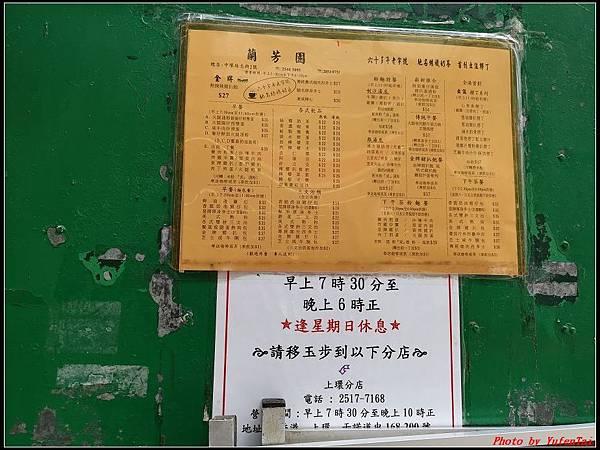 郵輪香港DAY1-中環0077.jpg