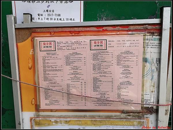 郵輪香港DAY1-中環0078.jpg