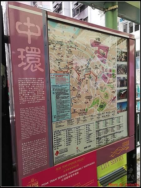 郵輪香港DAY1-中環0094.jpg