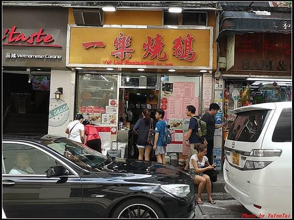 郵輪香港DAY1-中環0100.jpg