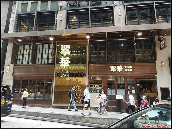 郵輪香港DAY1-中環0104.jpg