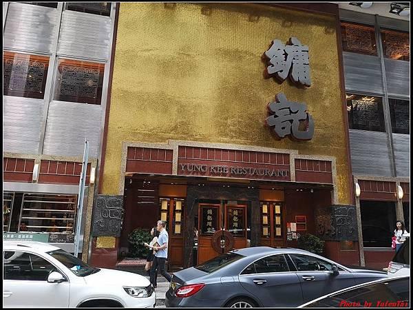 郵輪香港DAY1-中環0103.jpg