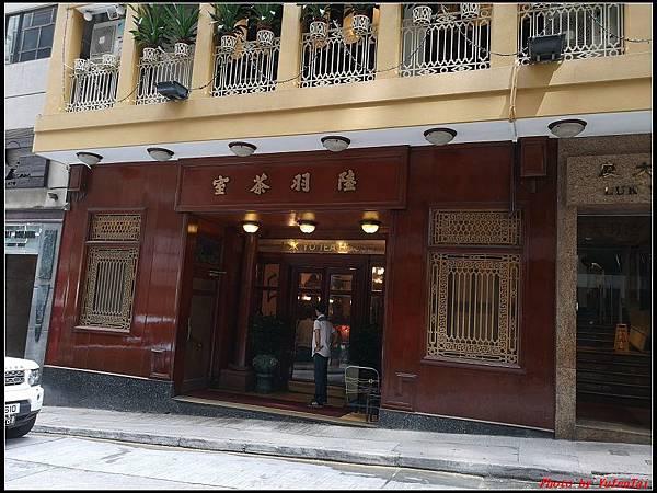 郵輪香港DAY1-中環0102.jpg