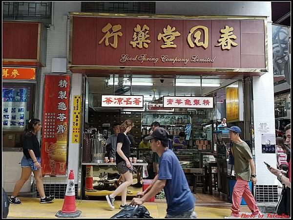 郵輪香港DAY1-中環0105.jpg