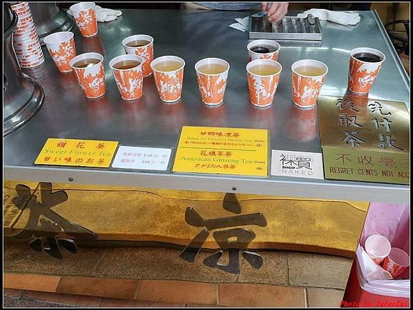 郵輪香港DAY1-中環0106.jpg
