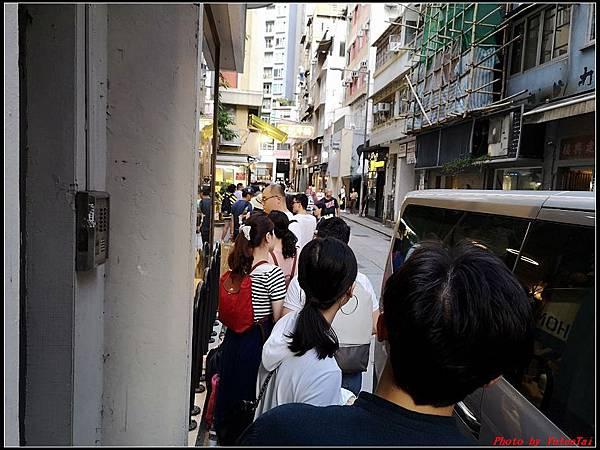 郵輪香港DAY1-中環0120.jpg