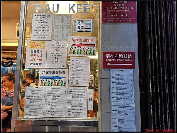 郵輪香港DAY1-中環0123.jpg