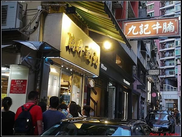 郵輪香港DAY1-中環0121.jpg