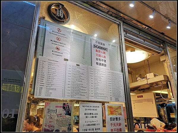 郵輪香港DAY1-中環0126.jpg