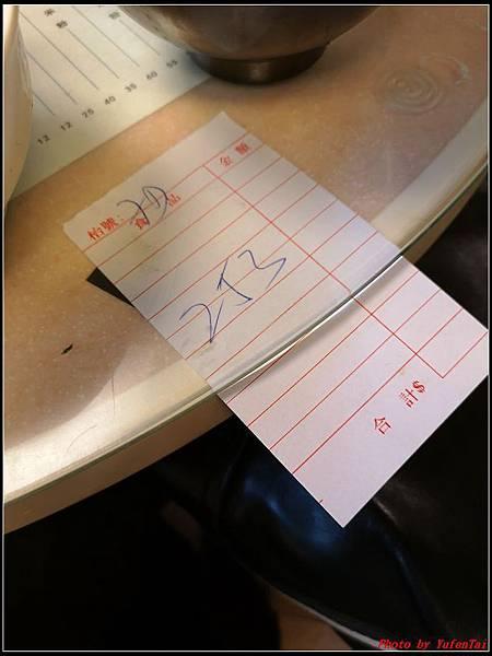 郵輪香港DAY1-中環0140.jpg