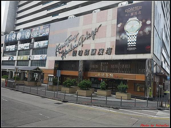 郵輪香港郵輪day2-1啟程0011.jpg