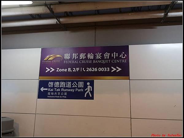 郵輪香港郵輪day2-1啟程0040.jpg