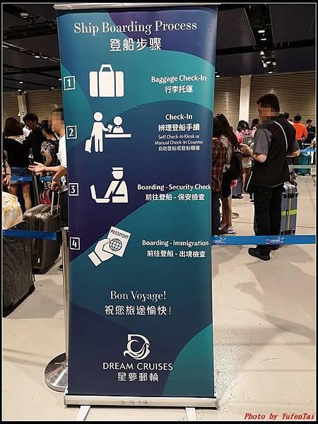 郵輪香港郵輪day2-1啟程0047.jpg