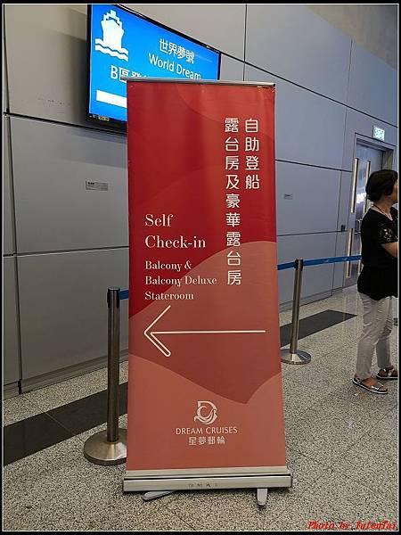 郵輪香港郵輪day2-1啟程0057.jpg