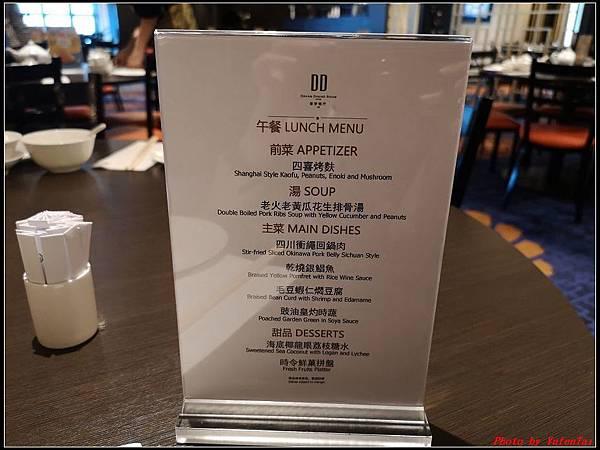 郵輪香港郵輪day2-1啟程0003.jpg