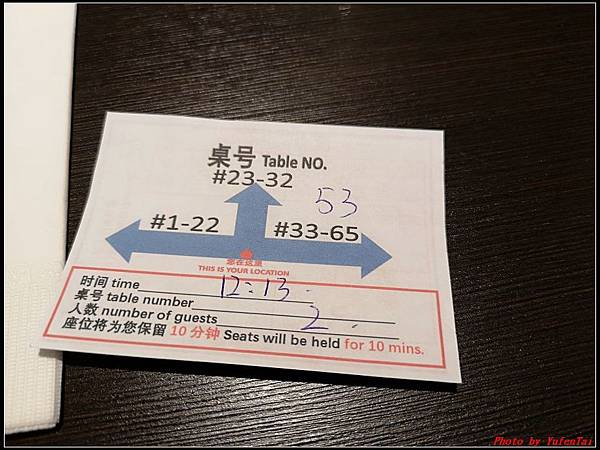 郵輪香港郵輪day2-1啟程0001.jpg