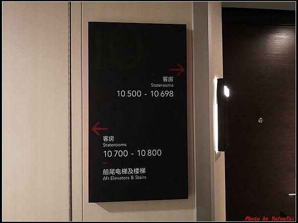 郵輪香港郵輪day2-3房間0001.jpg