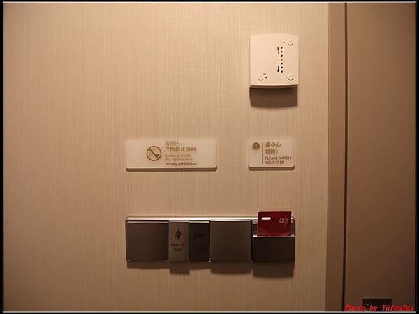 郵輪香港郵輪day2-3房間0003.jpg