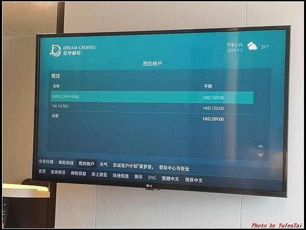 郵輪香港郵輪day2-3房間0057.jpg