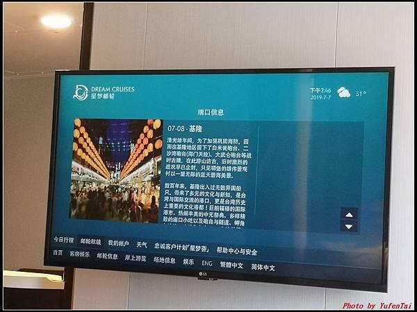郵輪香港郵輪day2-3房間0059.jpg