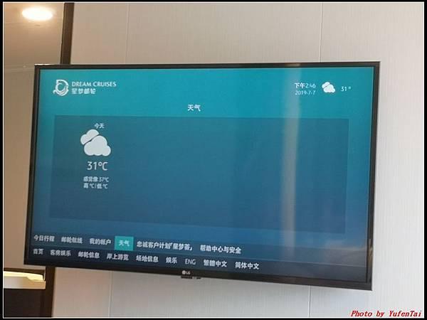 郵輪香港郵輪day2-3房間0060.jpg