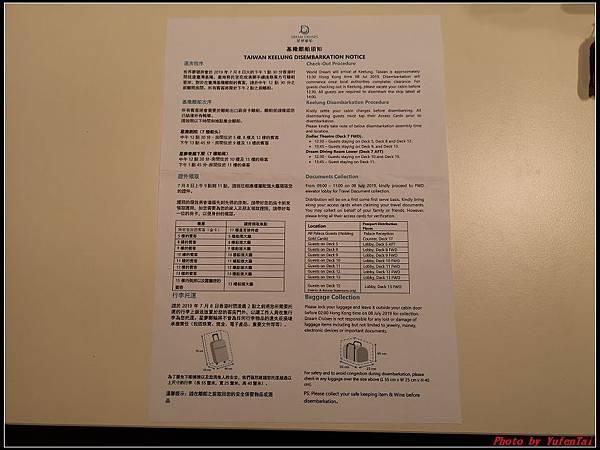 郵輪香港郵輪day2-3房間0075.jpg