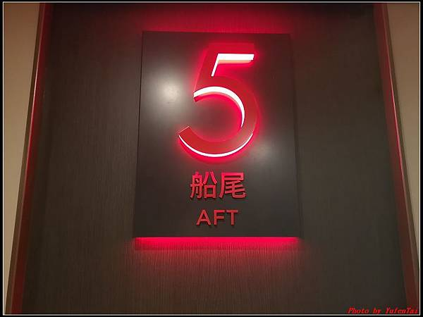 郵輪香港郵輪day2-4樓層0023.jpg