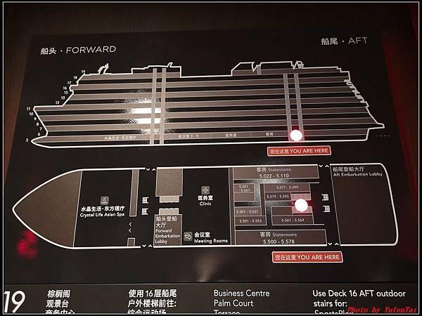 郵輪香港郵輪day2-4樓層0025.jpg