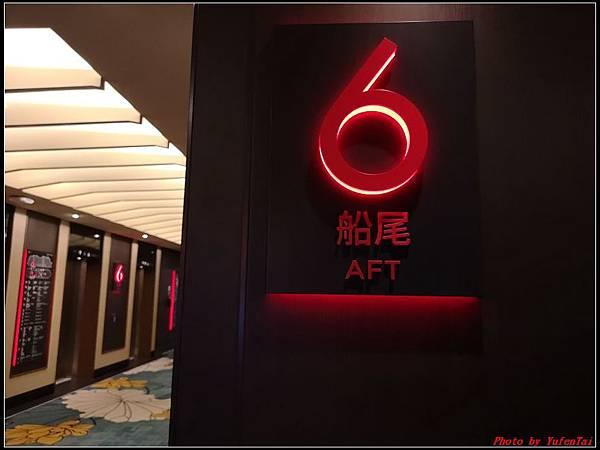 郵輪香港郵輪day2-4樓層0031.jpg