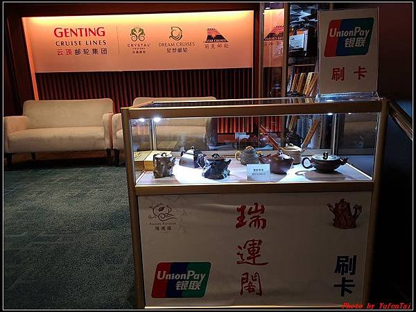 郵輪香港郵輪day2-4樓層0033.jpg