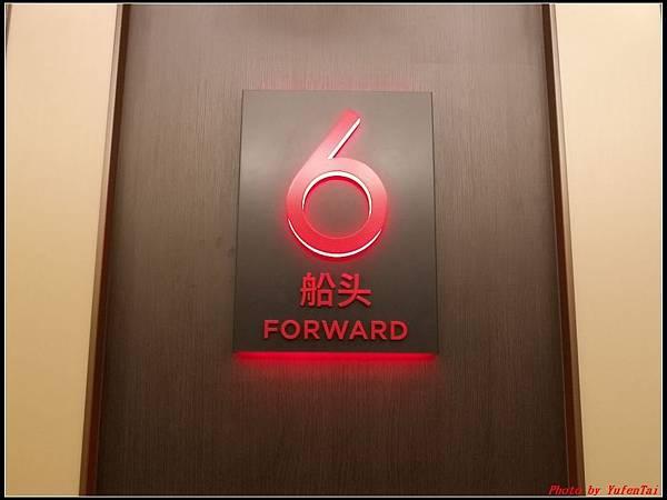 郵輪香港郵輪day2-4樓層0077.jpg