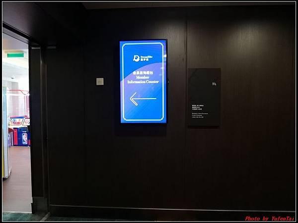 郵輪香港郵輪day2-4樓層0083.jpg